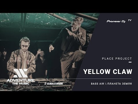 YELLOW CLAW live #ATM2017 @ Pioneer DJ TV