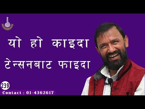LAUGHTER CURES INCURABLE DISEASE ||  Dr.Yogi Vikashananda | #Manokranti |
