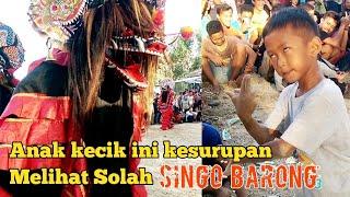 Angkernya Solah Prabu Singo Barong~Anak Kecil Sampek Kesurupan   Jaranan Dor SETYO AMONG BUDOYO
