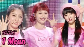 [Comeback Stage] UNI.T -  I mean ,  유니티 - 난 말야 Show Music core 20180922