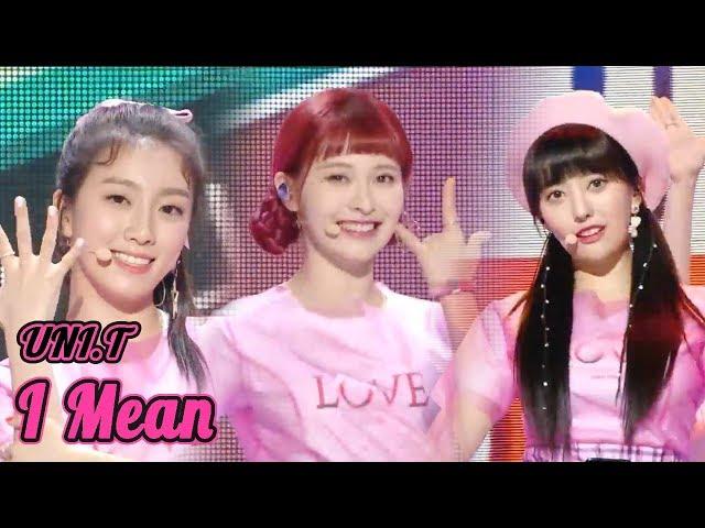 [Comeback Stage] UNI.T -  I mean ,  유니티 - 난 말야 Show Music core 20180922