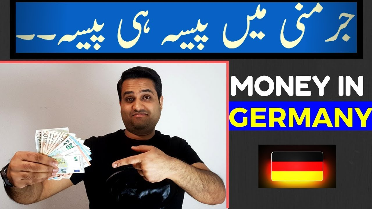 how does germany make money