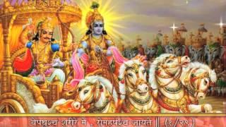 Shrimad Bhagavad Gita - Adhyay 1
