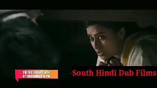 Sanguli Banguli Darwaza Khol Hindi Dubbed Official HD Promo
