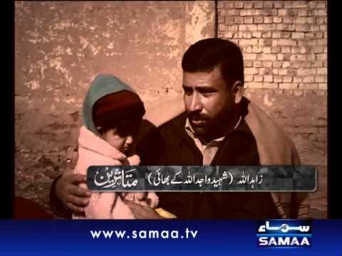 Muttasreen Jan 17, 2012 SAMAA TV 1/2