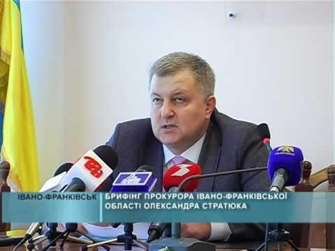 Прокурор області відзвітував за100днів своєї роботи