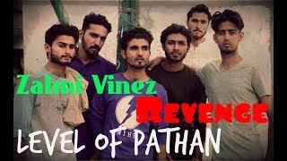 Level of Pathan Revenge