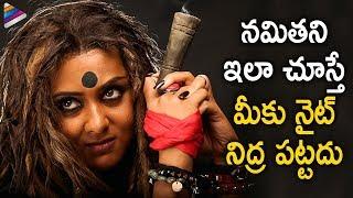 Namitha Ultimate Scene | Bottu 2019 Latest Telugu Movie | Bharath | Shakeela | Iniya