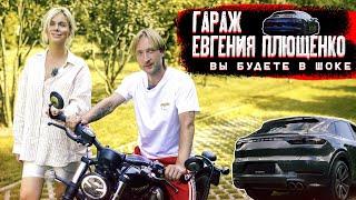 Евгений ПЛЮЩЕНКО: купил мотоцикл и прятал от Яны РУДКОВСКОЙ! Вот это гараж: Porsche, чоппер и… 🚜!