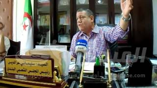 الندوة الصحفية لرئيس بلدية بسكرة السيد سليماني عز الدين