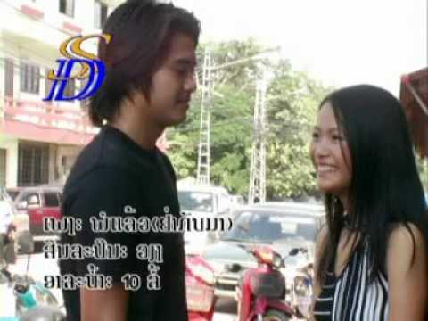 POR LIEW YA KARP MAR   Vieng  Lao songs karaoke