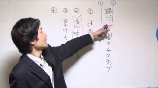 LTM国語教室の無料公開授業の動画です.