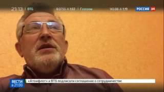 Антонов пытается посадить российские Русланы
