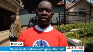 Omwana akubiddwa eddagala effu n'afa thumbnail