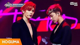 Download lagu NCT U - Baby Don't Stop 교차편집 (stage mix)