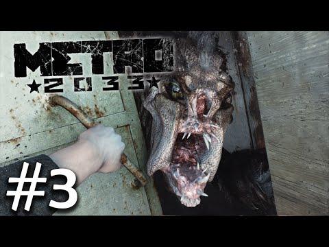บินหอบหิ้ว เรนฟรอมอะโบฟ - Metro 2033 #3