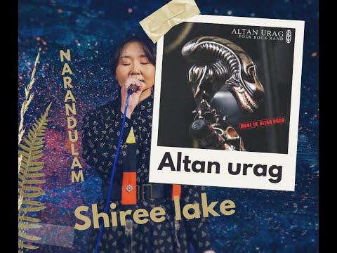 Altan Urag - Shiree Nuur Ft. Singer Narandulam LIVE @Mir Sibiri 2019