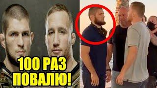 Встреча Хабиба и Гэтжи! Нурмагомедов сделал МОЩНОЕ заявление Джастину