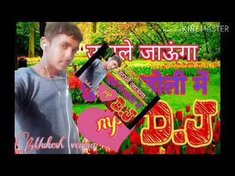 Utha Le Jaunga Tujhe Mai Doli Me Doli Me | Hindi Song D.j Mukesh Verma Mp