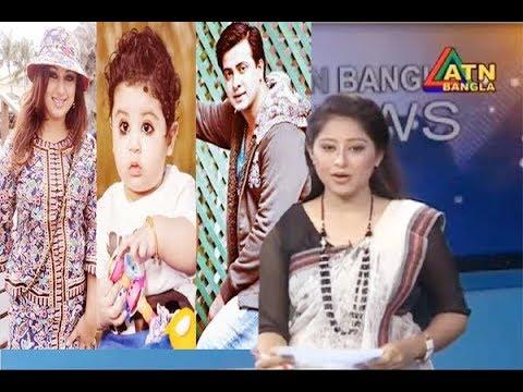 মাত্র শাকিবের বিরুদ্ধে আইনি ব্যবস্থা নিতে যাচ্ছেন অপু বিশ্বাস !Shakib khan !Latest Bangla News