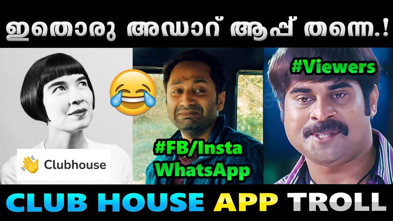 Download ക്ലബ്ഹൗസ് ഒരു ട്രോൾ അവലോകനം !! Troll Video   Club House App Troll   Albin Joshy