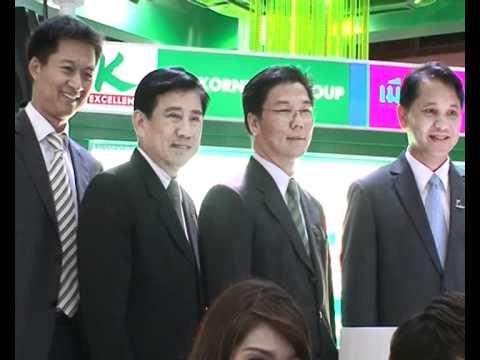 ธนาคารกสิกรไทย ในงานThailand Smart Money 2010-2011