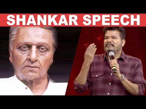 INDIAN 2 பிரம்மிக்க வைக்கும் ! - Director Shankar at Vikatan Awards