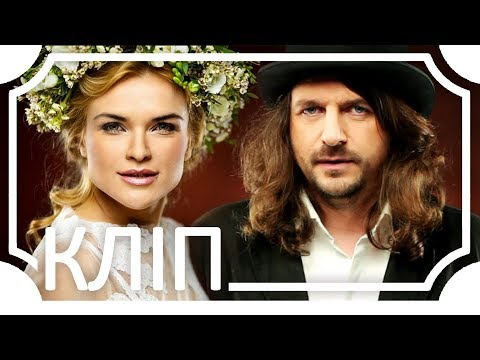 Rock-H / Рокаш та Олеся Киричук - Качечка (official video)