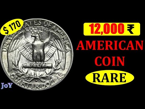 RARE US QUARTER DOLLAR MARKET PRICE IN TAMIL