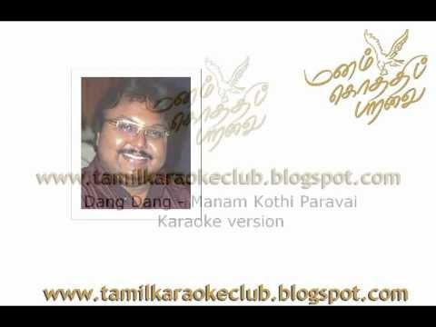 Dang Dang -  Manam Kothi Paravai Tamil karaoke free