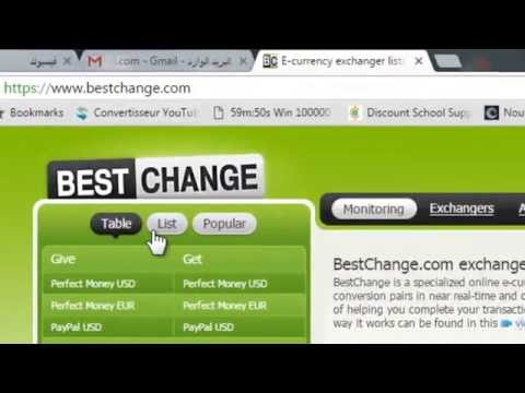 كيف تربح المال بموقع Bestchange