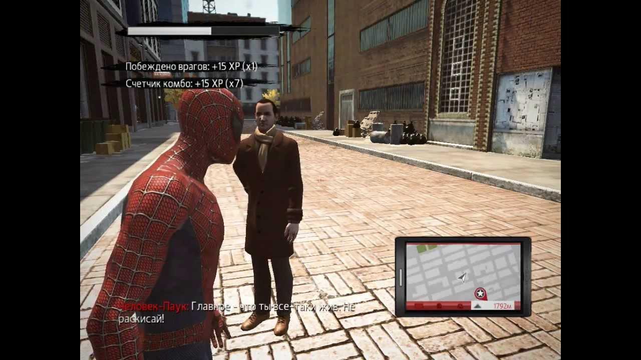 игра новый человек паук 1 скачать