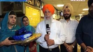 Baba Nanak de Marriage At SCS in New York, US