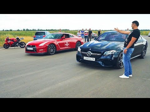 DRAG RACE  NISSAN GTR Vs MERCEDES E63 AMG    [ GTR: 1.5 BAR / BOOST OFF ]