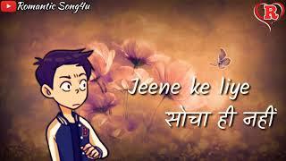 Tujhse Naraz Nahi Zindagi Whatsapp Status Video | Sanam | Romantic Sad Song4u