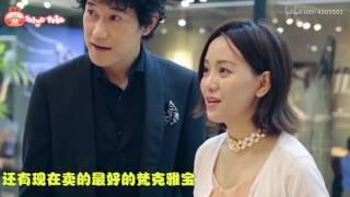 [甜甜日本文化小課堂] 日本豆知識甜甜日語,行遍日本和矢野浩二一起去...