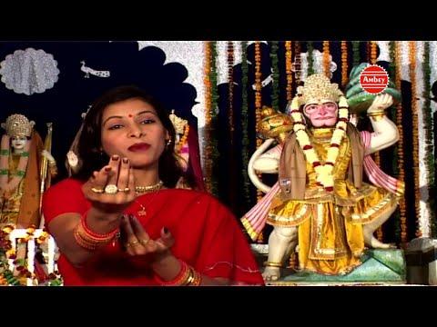 श्री मेहंदीपुर बालाजी की पावन गाथा || Full Musical Story By Anuja  #Ambey Bhakti