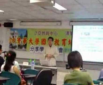 2006北京æ¸...華8日之æ—... --- 分享會