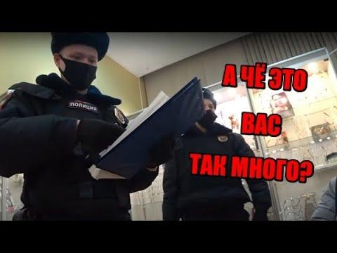 Бешенный Недоокулист грозил рукопашной! ч.1 ⚠ 👀 ⚠