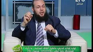 بالفيديو.. داعية إسلامي : الأمهات أصبحت تهتم بالأتيكيت أكثر من تربية الأبناء