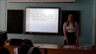 Педагогический учебный проект  фрагмент урока информатики  по теме «Растровая и векторная графика»