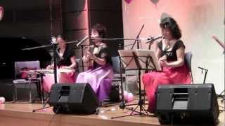 2013.02.14 東京ウィメンズプラザ バレンタインコンサート 「Sand」 ス...