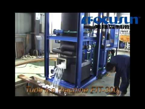 China Hot Sale Focusun Tube Ice Machine Fit 300 Youtube