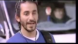 مشهد محذوف من فيلم عسل اسود أحمد حلمي 6