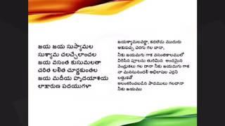 Jaya Jaya Jaya Priya Bharatha with lyrics --- Samyukta
