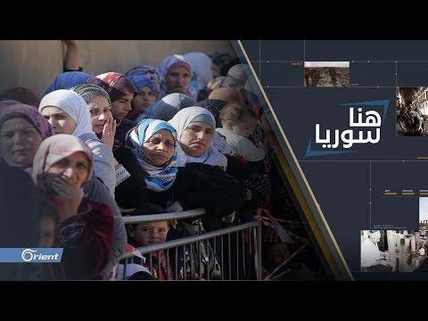 قتل لـ أجنة وتهديدات بالطرد.. ماذا يحدث للاجئين السوريين في مخيمات عرسال اللبنانية  - نشر قبل 23 ساعة