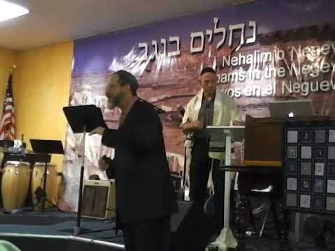 beth israel west el  paso  chaim goldman 9-23-17 the kingdom part 1