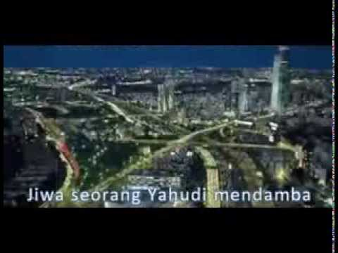 Hatikva - The National Anthem Of Israel (Indonesian Subtitle)