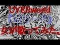 Miniature de la vidéo de la chanson 23ワード -King's Parade At Kobe World Hall-