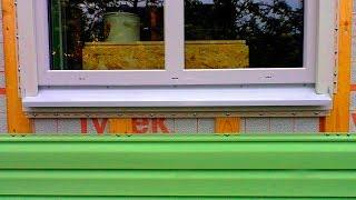 Как установить водоотлив на окно